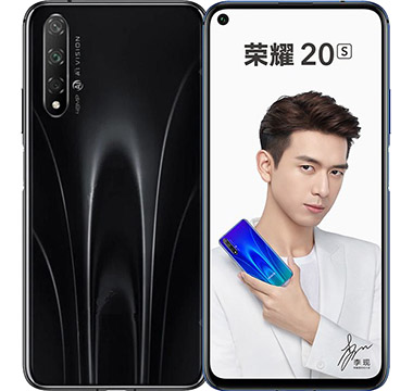 Honor 20S on Amazon USA