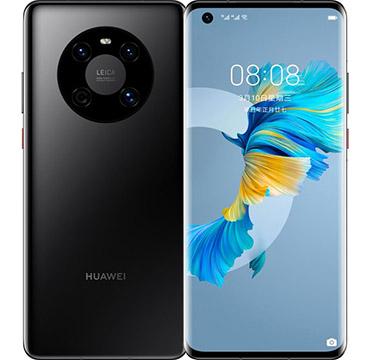 Huawei Mate 40E on Amazon USA