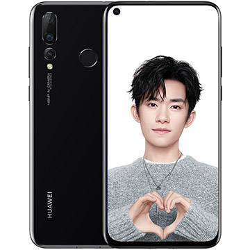 Huawei Nova 4 on Amazon USA