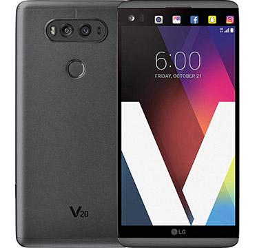 LG V20 on Amazon USA