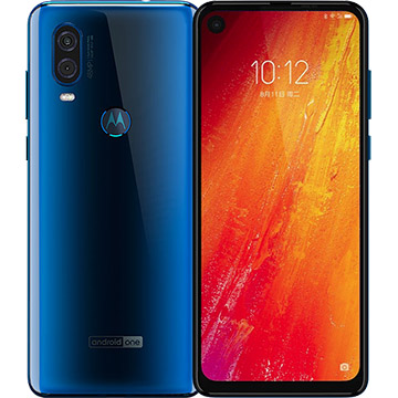 Motorola P50 on Amazon USA