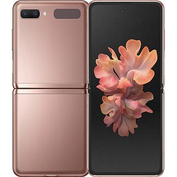Samsung Galaxy Z Flip 5G on Amazon USA
