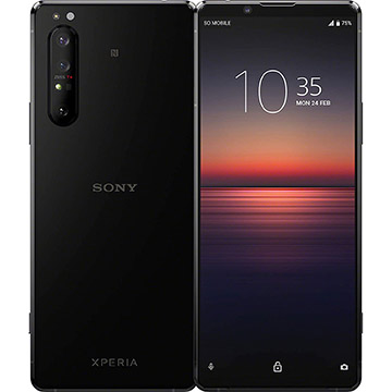 Sony Xperia 1 II on Amazon USA